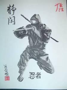 japan17-semestafakta