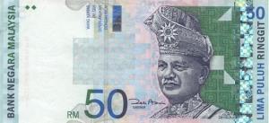 malaysia18-semestafakta