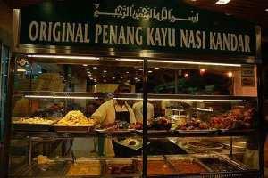 malaysia9-semestafakta
