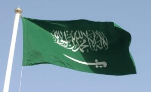 semestafakta-saudi flag