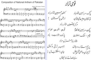semestafakta-lagu pakistan