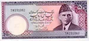 semestafakta-rupee pakistan