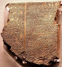 semestafakta-Assyrian clay tablet