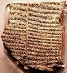 semestafakta-Assyrian clay tablet