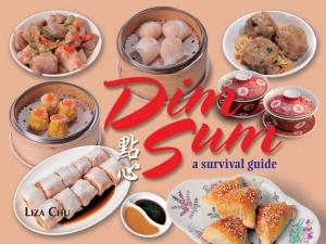 Dim_Sum_Cover_OP.indd