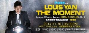 semestafakta-Hong Kong magician Louis Yan