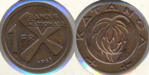 semestafakta-Katanga cross