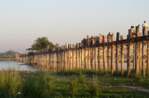 U Bain Brücke