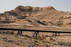 semestafakta-Jabal ad Dukhan