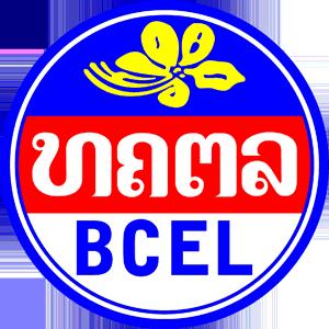 56 fakta menarik tentang laos semestafakta for Banque pour le commerce exterieur lao