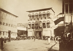 semestafakta-Beit al Hukum Palace