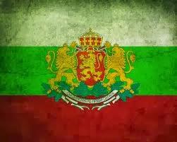 semestafakta-bulgaria flag