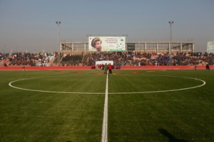 semestafakta- Ghazi Stadium in Kabul