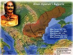 semestafakta-Khan Asparukh