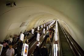 semestafakta-Arsenalna station