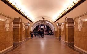 semestafakta-Arsenalna station2