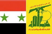 semestafakta-Hezbollah