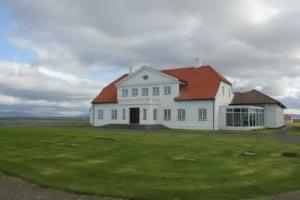 semestafakta-presiden house