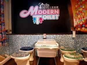 semestafakta-EModern Toilet Restaurant