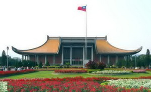 semestafakta-National Dr. Sun Yat-sen Memorial Hall