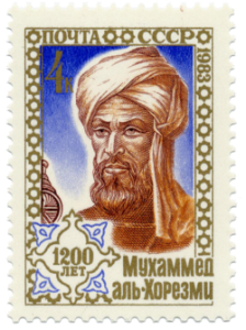 semestafakta-Ibrāhīm al-Fazārī