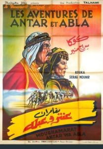 semestafakta-Ablah and Antar