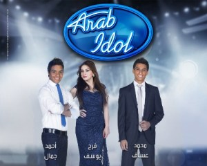 semestafakta-arab idol