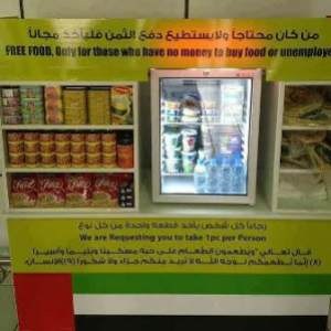 semestafakta-food for poor in dubai