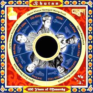 semestafakta-CD-ROM stamp og bhutan