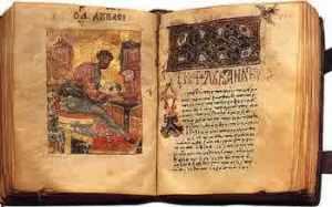 semestafakta-Gospel Miroslav