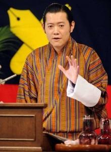 semestafakta-Jigme Khesar Namgyel