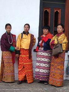 semestafakta-kira bhutan