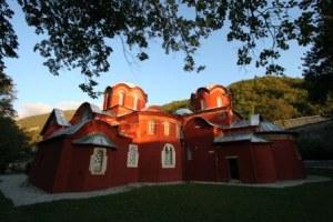 semestafakta-Patriarchate of Pec