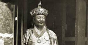 semestafakta-Trongsa Poenlop Ugyen Wangchuck