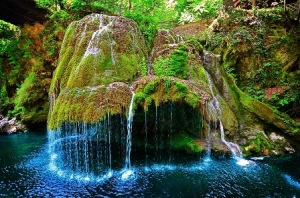 semestafakta- bigar cascade
