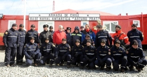semestafakta-Base Capitan Arturo Prat